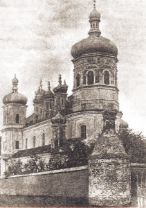 Yurovich Cathedral after 1873