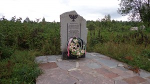Yurovich Holocost Monument