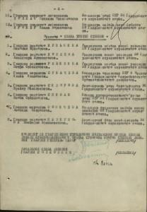 Yaroker Isac Borisovich - Medal