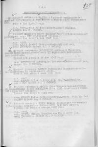 OBD Memorial Military Record