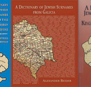 Dictionaries of Names